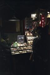 (no49_pierre) Tags: china chengdu film 35mm cigar maker mother child evening street