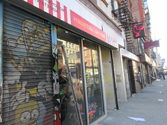 Toy Tokyo Store - Pop Vinyl Figures East Village NYC 1728 (Brechtbug) Tags: toy tokyo store 91 second avenue near 5th street nyc 2019 new york city february 02162019 lower east side 2nd ave collectable figures toys action figure japan japanese anime vinyl pop culture popular funko stuff gallery art asian asia custom kidrobot kid robot