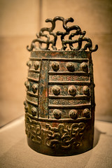 Antique Chinese Bell (rg69olds) Tags: 02162019 40mm 5dmk4 canoneos5dmarkiv nebraska sigma40mmf14artdghsm art canon downtown joslynartmuseum omaha sigma chinese bell antique bronze 40mmf14dghsm|a