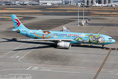 B-5976 China Eastern Airlines Airbus A330-343 special Toy Story livery (HND - RJTT - Haneda) (Sierra Aviation Photography) Tags: 2019 hnd haneda japan rjtt embraer airbus planespotting planespotter spotter avionik spotting aviation luftfahrt airline airlines airways airport runway landing departure arrival jet sierraaviationphotography sierraaviation canon 5d 5dmkiv eos engine taxiway terminal apron flugzeug luchthaven vliegtuig luchtvaart luchtvaartmaatschappij atomium aeroporto avião airliner jetliner civilaviation aircraft airplane aeroplano 飛機 飞机 الطائرات 航空機 空港 مطار 机场 航空公司 الطيران エアライン 항공회사