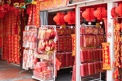 NIK_0108-1 (G'kar.) Tags: nikond5500 35mm18 chinatownchinesenewyearcolors landscapeandcityscape