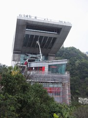 View of Peak Tower from Lion Pavilion (procrast8) Tags: hong kong island china victoria peak mount austin tower shopping