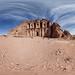 Ad Deir (the monastery) 360 panorama, Petra, Jordan