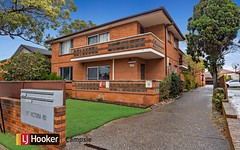 2/117 Victoria Road, Punchbowl NSW