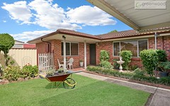 2/27 Woods Road, South Windsor NSW