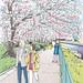 広報とよなか 2019年4月号(旧猪名川堤防緑道帯)