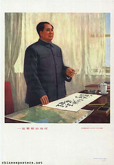 We will surely bring the Hai River under permanent control (chineseposters.net) Tags: china poster chinese propaganda 1972 mao maozedong map calligraphy brush cigarette ashtray teacup hai river haihe 海河