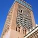 Minaret / Kasbah Mosque