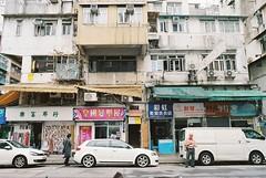 000025 (Ch0jiN) Tags: kodak ultramax 400 hongkong canon ae1 film street asia