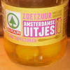 Dutch yellow pickled onions (Will S.) Tags: mypics dutch pickledonions sweetandsour spar gasstation