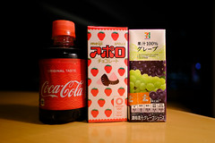Snacky Time! (timtram) Tags: 7eleven apollo chocolate coke food grapejuice japan meiji snackytime strawberry tokyo