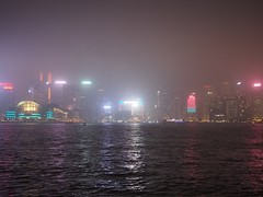 View of Hong Kong Island on a foggy night (procrast8) Tags: hong kong china tsim sha tsui kowloon harbour island convention centre central plaza