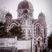 Lemberg, gr. orth. Kirche (St. Georgs-Kirche) architect Gustav Sachs | 1901