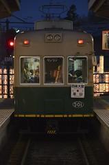 Keifuku Randen tram line, Arashiyama, Kyoto, Japan (Plan R) Tags: tram keifuku randen arashiyama kyoto night evening station railroad nikon d7000 happyplanet asiafavorites