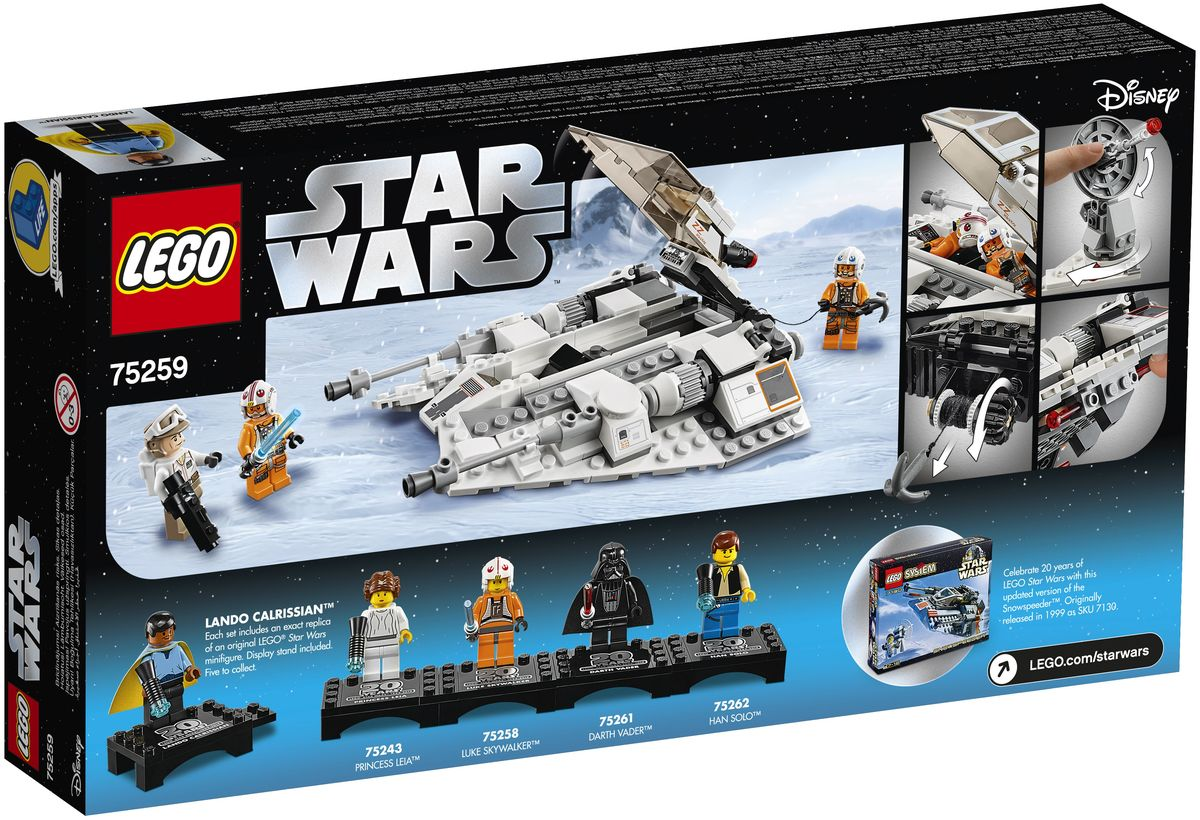 20th Anniversary Of Lego Star Wars Boxart And Additional Pictures