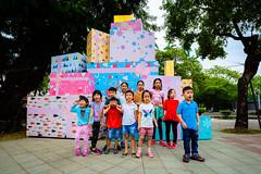 108年2月24日屏東公園-7 (lobster660212) Tags: 屏東 公園 親子 家庭