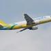Cebu Pcific Air, Airbus A320-200, RP-C3270, NRT
