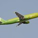 S7 Airlines, Airbus A320-200, VQ-BPN NRT