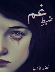 Zabt e Gham Novel Episode 1 By Fiza Adil Free Download (Anas Akram) Tags: serial novels fiza adil zabt e gham novel episode 1 by ضبطِ غم ناول از فضہ عادل قسط نمبر