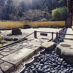 Tranquility at the stone garden thumbnail