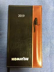 Komatsu Planner 2019 (Coalminer5) Tags: coalmining coalminer coalmemorabilia coalcollectibles mining miningmemorabilia miningcollectible miningartifacts miningequipment joyglobal komatsu datebook calendar