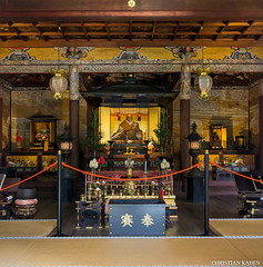 Daikakuji Temple, Arashiyama, Kyoto (Christian Kaden) Tags: daikakuji japan kansai kioto kyoto tempel temple お寺 京都 仏教 仏閣 大覚寺 日本 関西