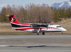 DHC-8 | N889EA | ANC | 20150510 (Wally.H) Tags: bombardier dehavillandcanada dhc8 dash8 n889ea ravnalaska anc panc anchorage airport