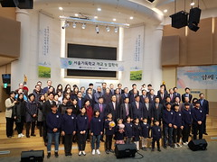 서울 기독학교 개교 입학식
