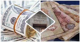 الدولار يتراجع 5 قروش أمام الجنيه خلال تعاملات الأسبوع الماضى
