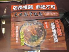 彩色印刷 海報 DM 宣傳廣告單 (超大海報) Tags: 大圖輸出 海報輸出 dm 菜單 酷卡 明信片 卡片 美編設計 造型 廣告 宣傳 客製化 展覽 活動