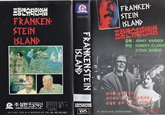 "Seoul Korea vintage VHS cover art for goofy Z-grade horror epic ""Frankenstein Island"" (1981) - ""Weird Science"" (moreska) Tags: seoul korea vintage vhs coverart retro horror gore camp goofy frankensteinisland monster experiment bikini bmovie drivein schlock cameron mitchell 1980s grindhouse rentalera analogue videocassette hangul graphics fonts english icons scream starbox disappearing collectibles rok asia"