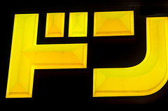 Don (beeldmark) Tags: nacht detail osaka japan zomervakantie kansai night nihon nippon summerholiday ōsaka 大阪 日本 関西 don ドン ドンキホーテ beeldmark pentax k5 smcpentaxfa77mmf18limited smcpfa77mmf18