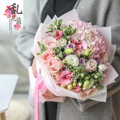 Why You Should Not Go To Flower Delivery For Birthday | flower delivery for birthday (franklin_randy) Tags: birthday flowers balloons flower delivery for cheap chicago uk 16th 50th mom card online