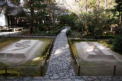 SDQ_1259 (koyaman3422) Tags: 京都 kyoto sigma sdquattro 1770mm 法然院
