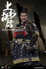 COOMODEL 20190120 CM-SE043 Uesufi Kenshin 上杉谦信 - 08 (Lord Dragon 龍王爺) Tags: 16scale 12inscale onesixthscale actionfigure doll hot toys coomodel samurai