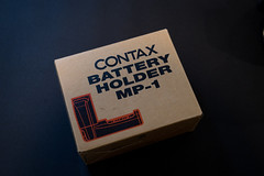 DSC08354 (NewScreenName4Me) Tags: contax 645af 4sale batteryholder mp1