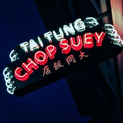 chop suey (Chris Blakeley) Tags: seattle hipstamatic neon neonsign chopsuey