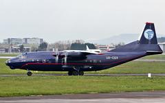 ukraine air alliance an-12bk ur-cgv dep shannon for toulouse 4/4/19. (FQ350BB (brian buckley)) Tags: ukraineairalliance an12bk urcgv einn