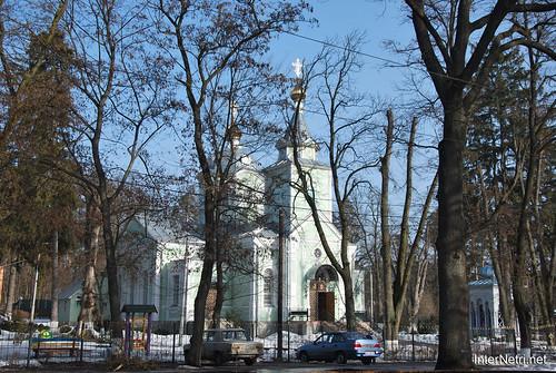 Київ, Пуща-Водиця 123 InterNetri Ukraine