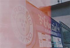 First of the Roll (SimoneBG1907) Tags: pentax me super pentaxa 50mm 17 fujifilm fujicolor c200 pellicola rullino 35mm analogica analogic ardesio divino 2018