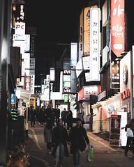 Gangnam 2019 (RW Sinclair) Tags: green seoul korea gangnam fujifilm fujinon xt1 xf56mmf12r xf56 56mm bokeh bokehporn winter 2019 february