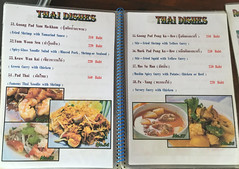 Rang-Yai-Island-Phuket-iphone-6493