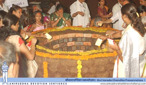Maha Saraswati Vapi Darshanam during Varada Chandika Prasannotsav | वरदा चण्डिकाप्रसन्नोत्सवातील महासरस्वती वापी दर्शन स्थानम्