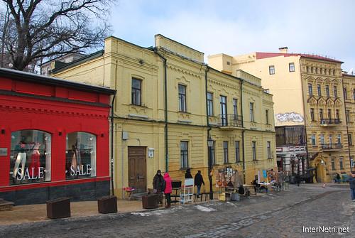 Киїїв, лютий, весна 073 InterNetri Ukraine