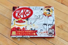 Kit-Kat: Strawberry Tiramisu (2019) (jpellgen (@1179_jp)) Tags: kitkat japan japanese noritakekinashi whitechocolate nestle chocolate snacks nihon nippon nikon d7200 strawberry tiramisu candy 木梨憲武 2019