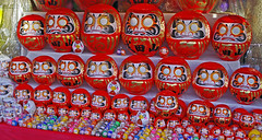 Daruma Dolls, Narita-san Shinshoji 達磨 成田山 新勝寺 (Anaguma) Tags: japan kanto chiba narita naritasan shinshoji temple