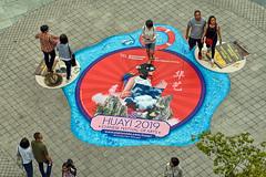 Promotion (chooyutshing) Tags: promotion display huayi2019 chinesefestivalofarts esplanadecourtyard marinabay singapore