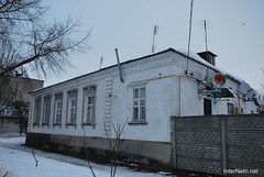 Місто Олександрія 103 InterNetri Ukraine