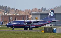 ukraine air alliance an-12bk ur-cgv arriving in shannon 4/4/19. (FQ350BB (brian buckley)) Tags: ukraineairalliance an12bk urcgv einn