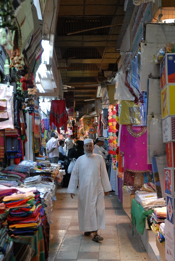 The World's Best Photos of muscat and souq - Flickr Hive Mind